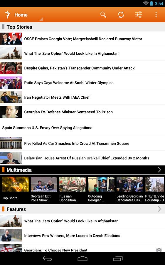 RFE/RL - screenshot
