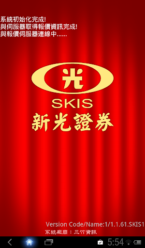 sk88新光證券 【富貴角10號】 HD
