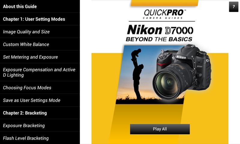 Nikon D7000 Beyond the Basics - screenshot