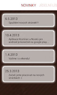Hostinec u Nosků- screenshot thumbnail