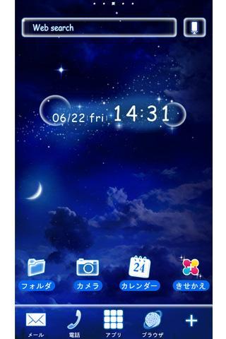 u6708u591cu306eu58c1u7d19u304du305bu304bu3048u3000Moon Night History 1.3 Windows u7528 1