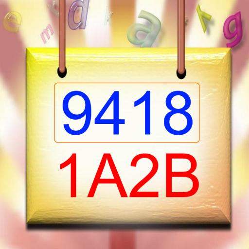 1A2B動動腦 解謎 App LOGO-APP開箱王