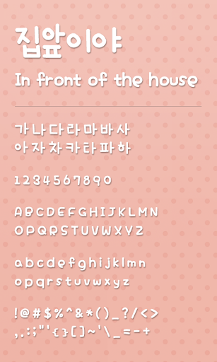 Front home Dodol Launcher Font