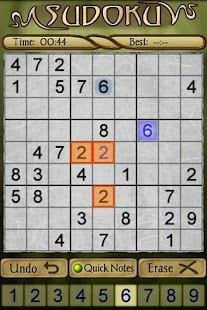 Sudoku Screenshot 36