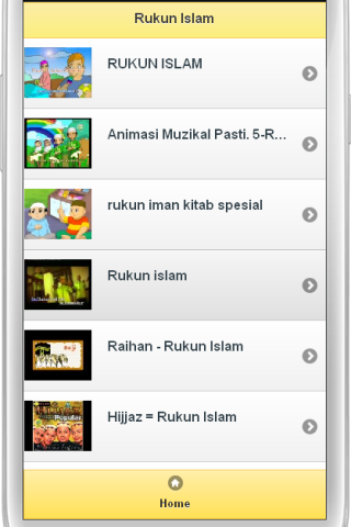 Rukun Islam - screenshot