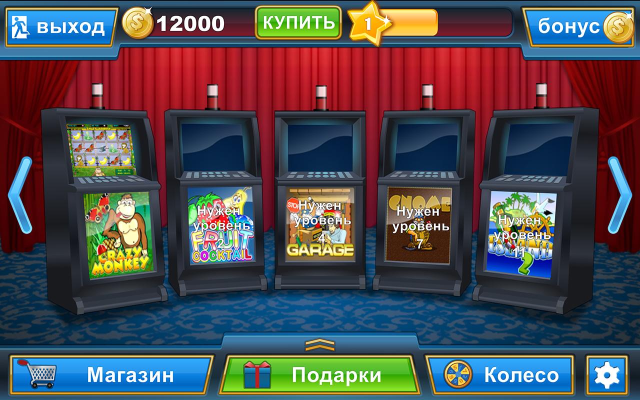 Игровой Автомат Heist