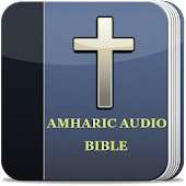 Audio Amharic Bible