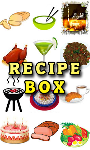 Pakistani Recipe Box