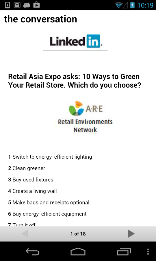 Retail Environments Magazine- screenshot