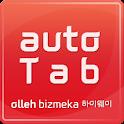autoTab logo