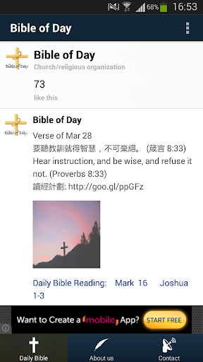 Bible of Day