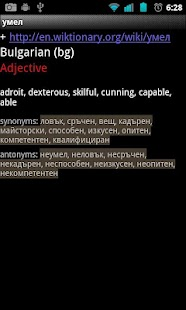 KiwiDict Offline Dictionary- screenshot thumbnail