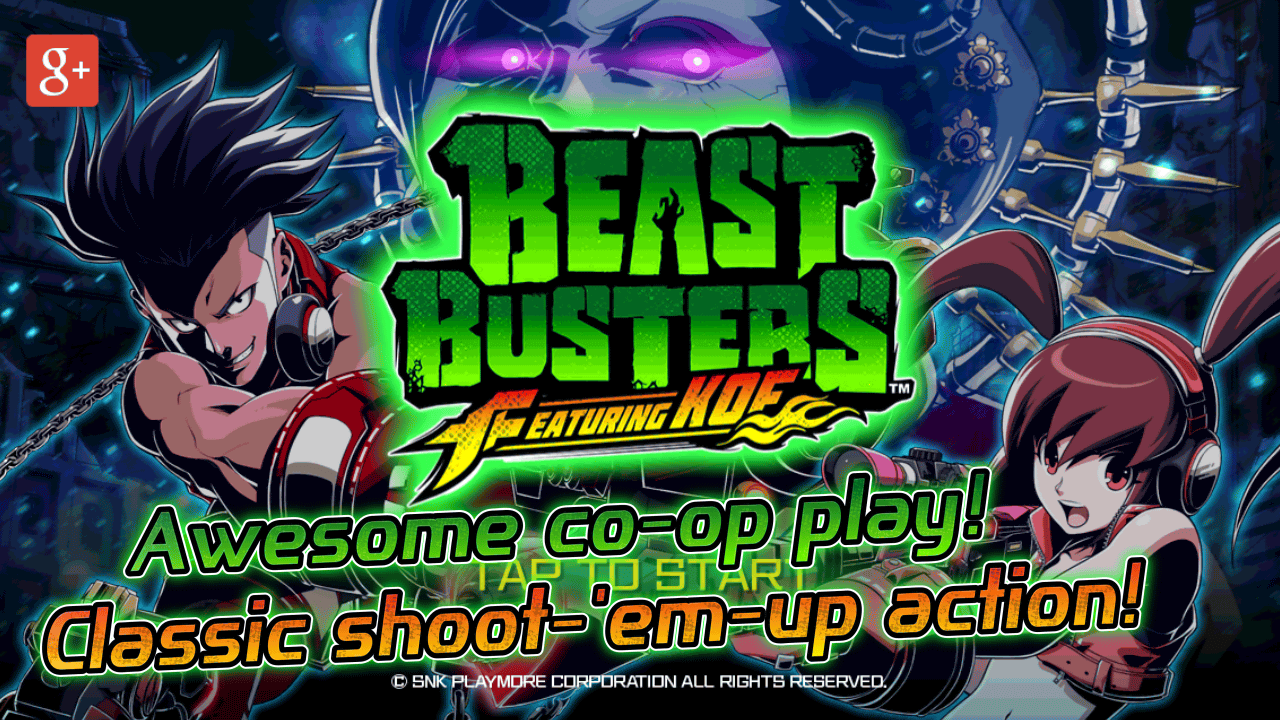 BEAST BUSTERS featuring KOF - screenshot
