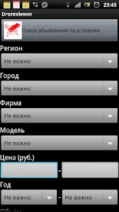 Pro Клиент для drom.ru screenshot 6