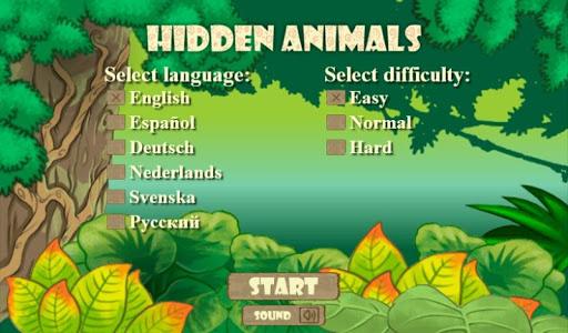 Hidden Animals FREE 2+ 1.2.5 screenshots 7