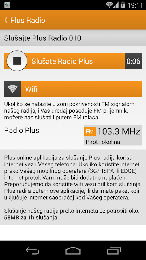 Plus Online- screenshot