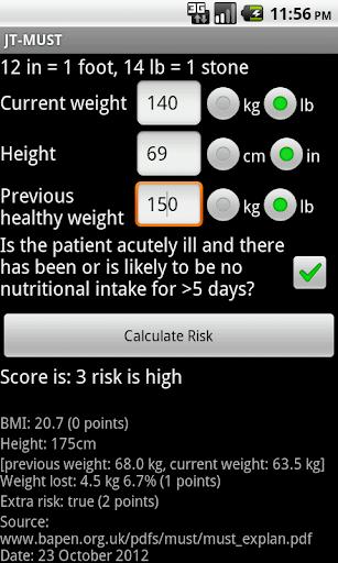玩免費醫療APP|下載MUST app不用錢|硬是要APP