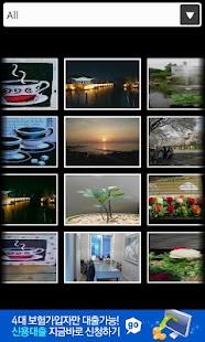 나박앨범(사진정리 & 손글씨) - screenshot thumbnail