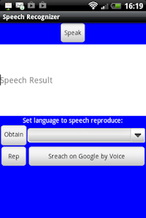 Super Speech Recognizer Pro