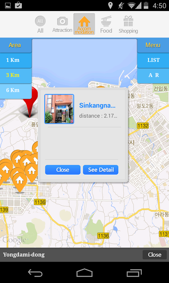 Jeju Travel Guide - screenshot