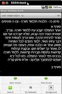 Kitzur Shulchan Aruch- screenshot thumbnail