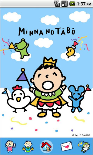 Minna No Tabo Celebrate Theme