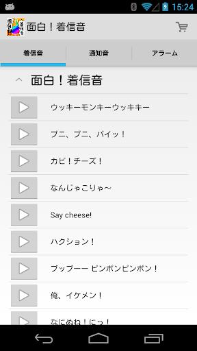 蝦小米打碟中…… - 蝦米音樂(xiami.com) - 阿里音樂旗下品牌 - 樂隨心動