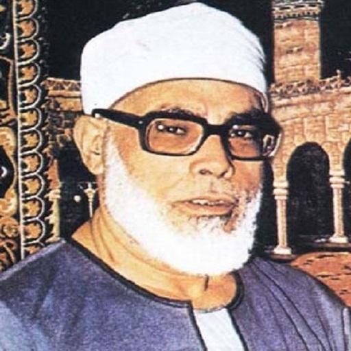 Mahmoud Khaleel al-Husary mp3