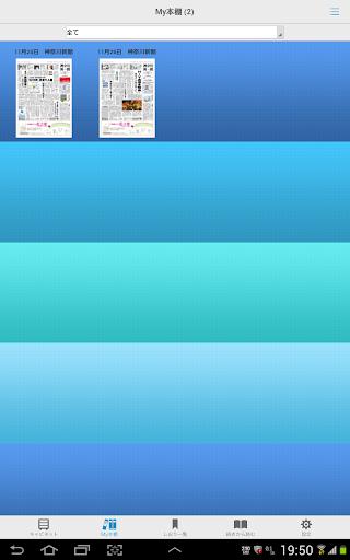 u304fu3089u3057u60c5u5831u7bb1 uff5eCLUB PCDEPOT 2.5 Windows u7528 3