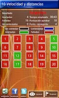 Screenshot of Nova SmartPhone