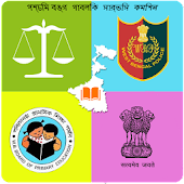 Mission WBPSC  WBCS in Bengali