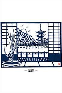 Kirie, the Beautiful Japan- screenshot thumbnail