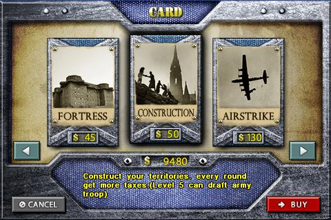 European War 2- screenshot