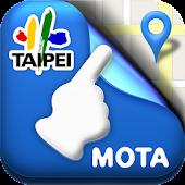 趣遊台北地圖MOTA(台北好好玩)