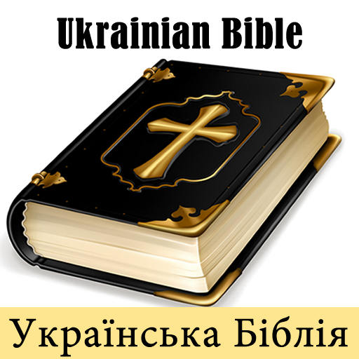 Ukrainian Bible Translation