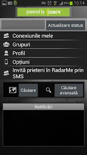 RadarMe powered by Cosmote - screenshot thumbnail