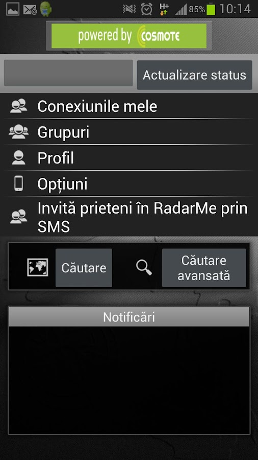 RadarMe powered by Cosmote - screenshot