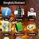 バンコク旅行ガイド
