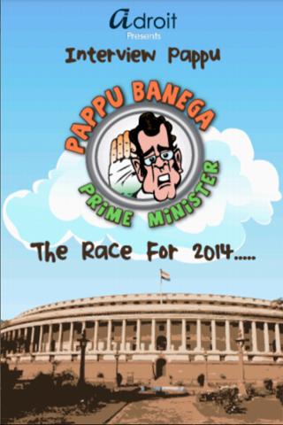 Pappu Prime Minister