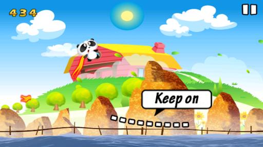 パンダのゲームがいっぱいある