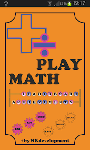 Play Math- screenshot thumbnail