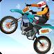 Acrobatic Rider - Ice