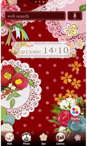 modern japanese Wallpaper 1.5 Windows u7528 1
