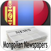 Mongolian Newspapers