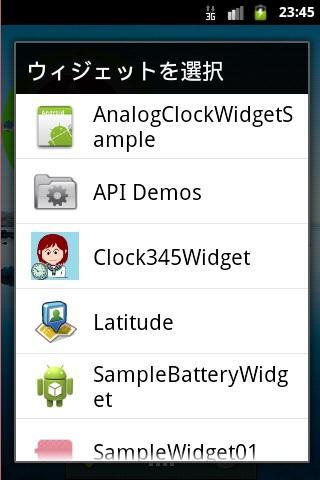 無料工具Appのさしこ 時計 (SashikoClock)|記事Game
