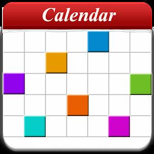 Birthday Calendar 商業 App Store-癮科技App