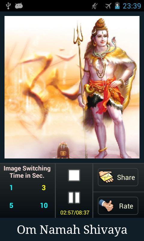 Shiva Mantra- Om Namah Shivaya- screenshot