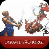 Ogum e São Jorge