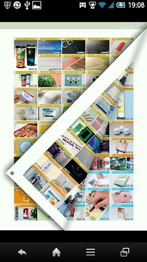 玩程式庫與試用程式App|eBookViewer免費|APP試玩