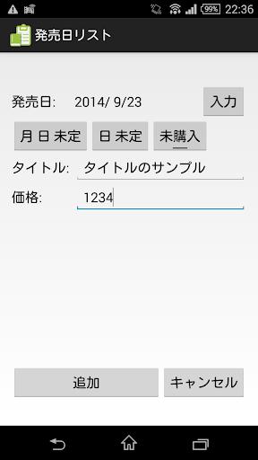 u767au58f2u65e5u30e1u30e2 (u30a6u30a3u30b8u30a7u30c3u30c8u5bfeu5fdc) 1.0.1 Windows u7528 2